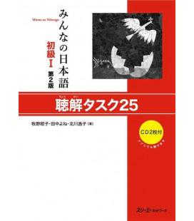 Minna no Nihongo Élémentaire 1 - Listening Task 25 (Shokyu 1 - Chokai tasuku 25) 2ème édition - 2 CD inclus