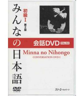 Minna No Nihongo Élémentaire 1 - Conversation DVD PAL (Kaiwa - Shokyu 1) 2ème édition