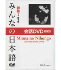 Minna No Nihongo 1 - Conversation DVD PAL (2ème édtion)