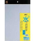 Papel de caligrafía al agua - Kuretake KN37-30 (1 unidad)