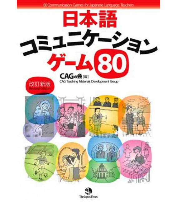 80 Communication Games for Japanese Teachers (Édition révisée)
