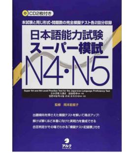 Nihongo noryoku shiken super moshi N4-N5 (2CD inclus)