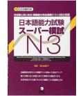 Nihongo noryoku shiken super moshi N3 (3 CD inclus)