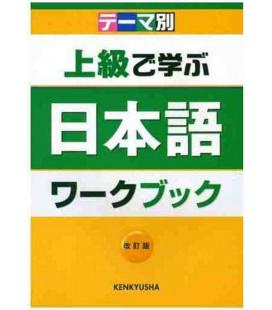 Jookyuu de manabu nihongo waakubukku - (Édition révisée)