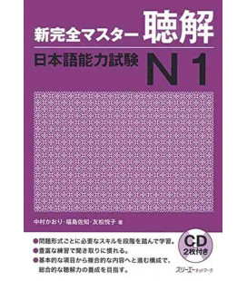 New Kanzen Master JLPT N1: Listening (2 CD inclus)