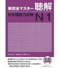 New Kanzen Master JLPT N1: Listening (2 CD inclus)