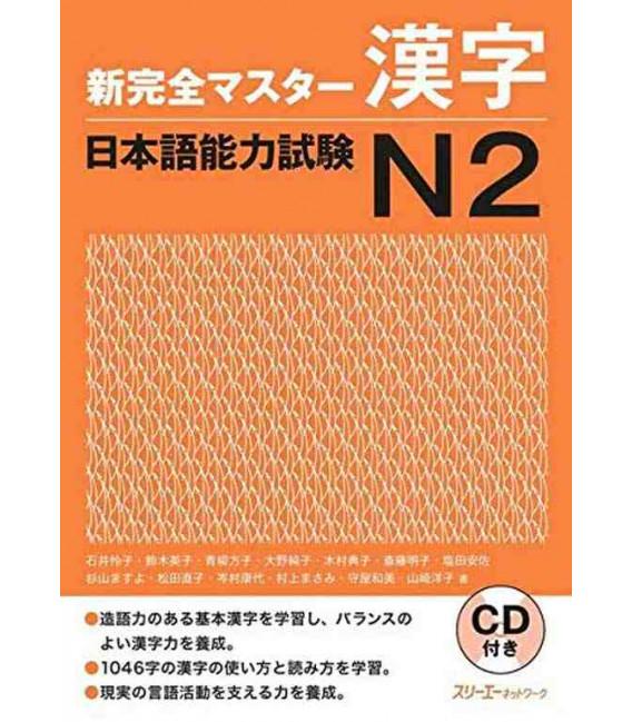 New Kanzen Master JLPT N2: Kanji (Incluye 1 CD)