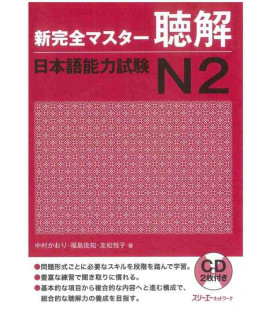New Kanzen Master JLPT N2: Listening (2 CD inclus)