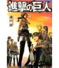Shingeki no Kyojin (L'Attaque des Titans) Vol.4
