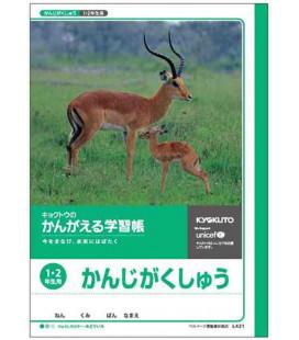 Cahier Kyokuto pour la pratique de l'écriture des kanjis - Fiche complète 1 kanji / page