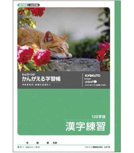 Cahier Kyokuto pour la pratique de l'écriture des kanjis - Format 120 kanjis / page