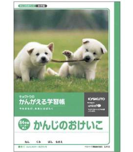 Cahier Kyokuto pour la pratique de l'écriture des kanjis - Format 84 kanjis / page