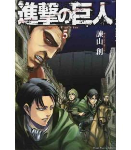 Shingeki no Kyojin (L'Attaque des Titans) Vol.5