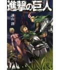 Shingeki no Kyojin (L'Attaque des Titans) Vol.6