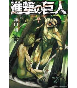 Shingeki no Kyojin (L'Attaque des Titans) Vol.7