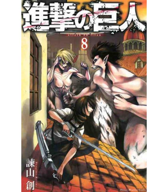 Shingeki no Kyojin (El ataque de los titanes) Vol. 8