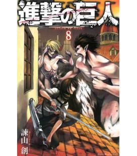 Shingeki no Kyojin (L'Attaque des Titans) Vol.8