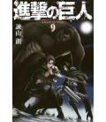 Shingeki no Kyojin (L'Attaque des Titans) Vol.9