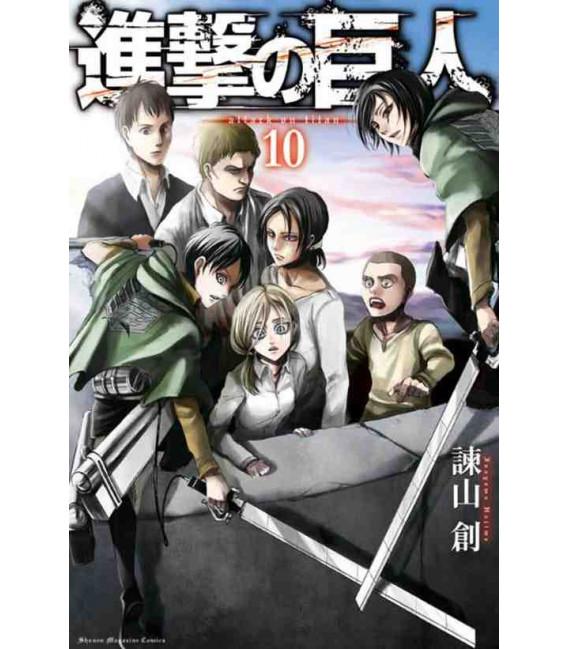 Shingeki no Kyojin (L'Attaque des Titans) Vol.10