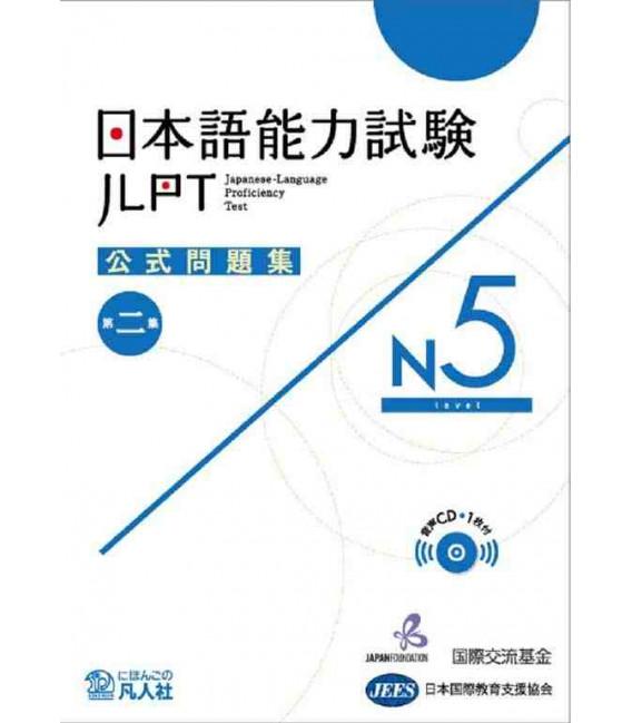JLPT Koshiki Mondaishu N5 - Segunda edición (Libro + CD)