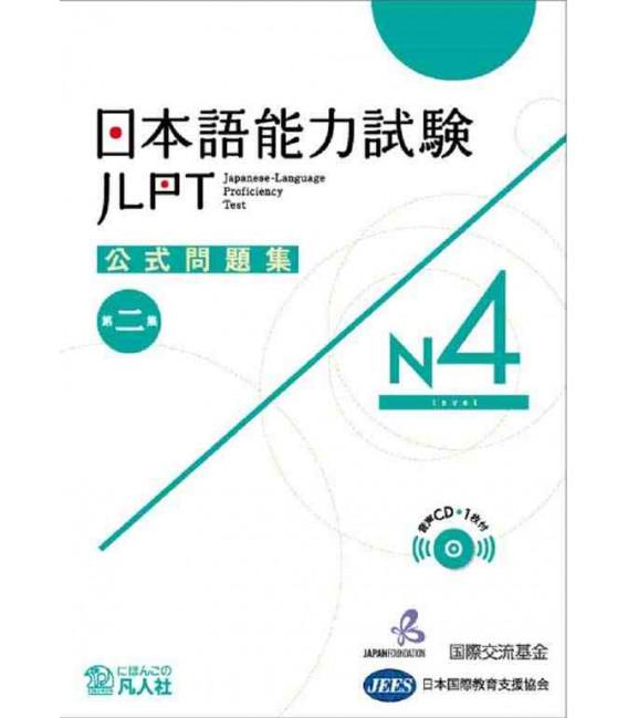 JLPT Koshiki Mondaishu N4 - Seconde édition (Livre + CD)