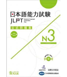 JLPT Koshiki Mondaishu N3 - Seconde édition (Livre + CD)