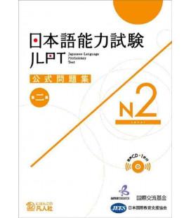 JLPT Koshiki Mondaishu N2 - Seconde édition (Livre + CD)