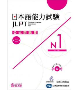 JLPT Koshiki Mondaishu N1 - Seconde édition (Livre + CD)