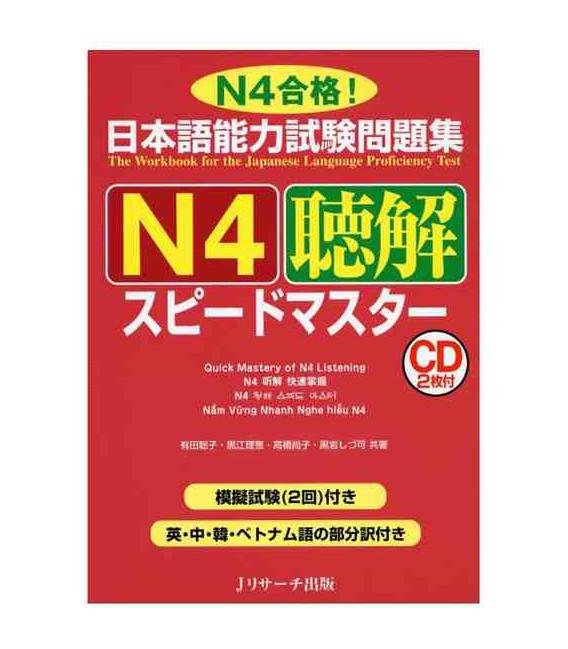 JLPT Speed Master N4 : Listening Comprehension (2 CDs inclus)