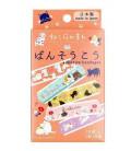 Pansements Kurochiku - Made in Japan - Neko