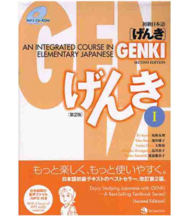 Genki: An Integrated Course in Elementary Japanese 1 - Textbook (2º édition / CD-Rom MP3 inclus)