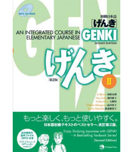 Genki: An Integrated Course in Elementary Japanese 2 - Textbook (2º Edition) - CD-ROM MP3 inclus
