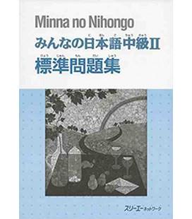 Minna no Nihongo - Niveau Intermédiaire 2 (Cahier d'exercices)