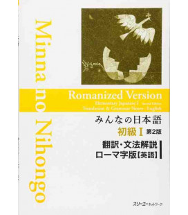 Minna no Nihongo Élémentaire 1 - Translation & Grammatical Notes ROMANIZED (English)- Second Edition