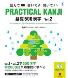 Practical Kanji - An Introductory Kanji Textbook : 500 Kanji (Vol. 2) - CD inclus - (JLPT 4 et 5)