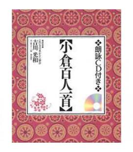 Japanese Karuta Game Ogura Hyakunin Issy