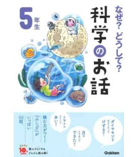 """Naze? Doushite? """"Parlons de science"""" (Lectures 5º primaire au Japon)"""