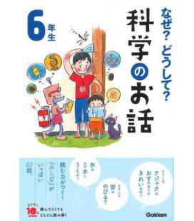 """Naze? Doushite? """"Parlons de science"""" (Lectures 6º primaire au Japon)"""