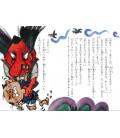 """10-Pun de yomeru Kowai Rakugo - """"Monólogos de miedo"""" - Para leer en 10 minutos"""