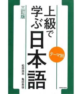 Jokyu De Manabu Nihongo: Temabetsu - 3ème édition (Incl. Audio/MP3 à télécharger)
