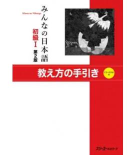 Minna No Nihongo élémentaire 1 - Livre du professeur (Shokyu 1 - Oshiekata no Tebiki) CD Inclus
