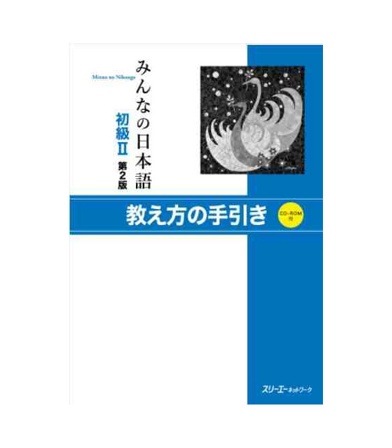 Minna No Nihongo élémentaire 2 - Livre du Professeur (Shokyu 2 - Oshiekata no Tebiki) CD inclus