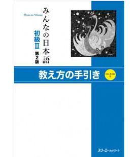 Minna No Nihongo - Niveau élémentaire 2 - Livre du Professeur (CD inclus)