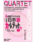 Quartet: Intermediate Japanese Across the Four Language Skills I - Workbook