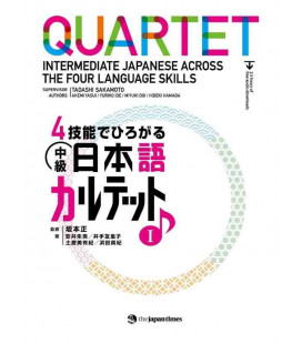 Quartet - Intermediate Japanese Across the Four Language Skills I (Incl. Audio/MP3 à télécharger)