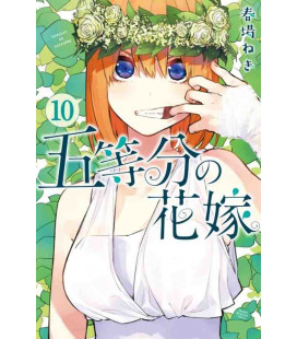 Go-tobun no Hanayome (The Quintessential Quintuplets) Vol. 10