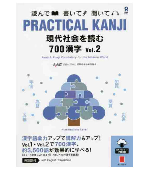 Practical Kanji - Intermediate Level - 700 Kanji Vol.2 (Incl. Audio/MP3 à télécharger)