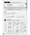 Nihongo Fun & Easy II Basic Grammar for Conversation (Incl. Audio/MP3 à télécharger)