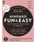 Nihongo Fun & Easy - Survival Japanese Conversation for Beginners (CD Inclus)