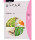 Nihongo Tadoku Books Vol.9 - Taishukan Japanese Graded Readers 9 (avec Téléchargement des audios en ligne)